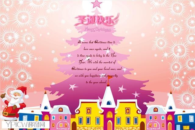 地产圣诞贺卡设计图_圣诞快乐雪花_图片卡通展示设计图片