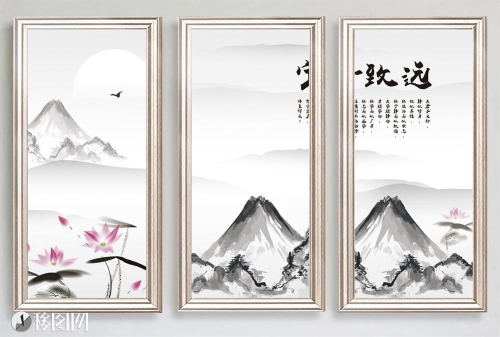 中式水墨山水画无框画(002)