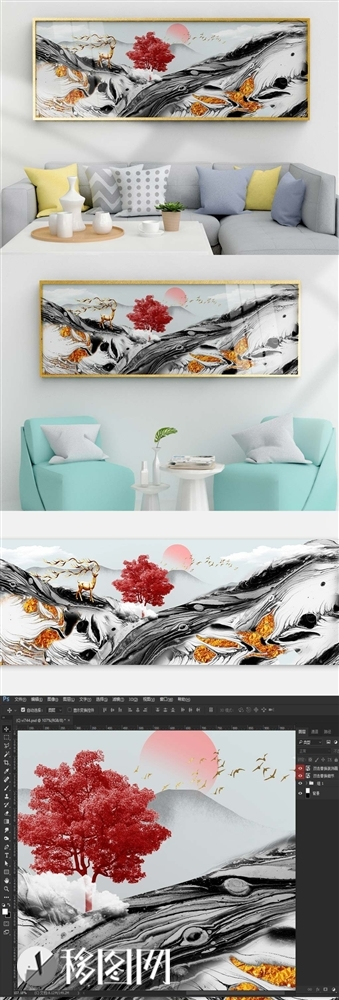 水墨金色风景山水装饰画