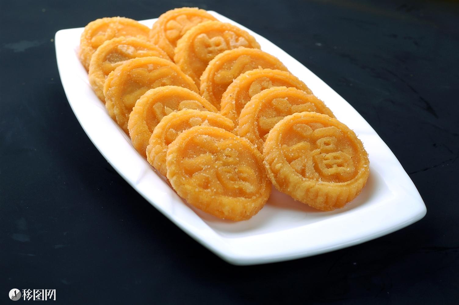 XXC002点心-南瓜饼