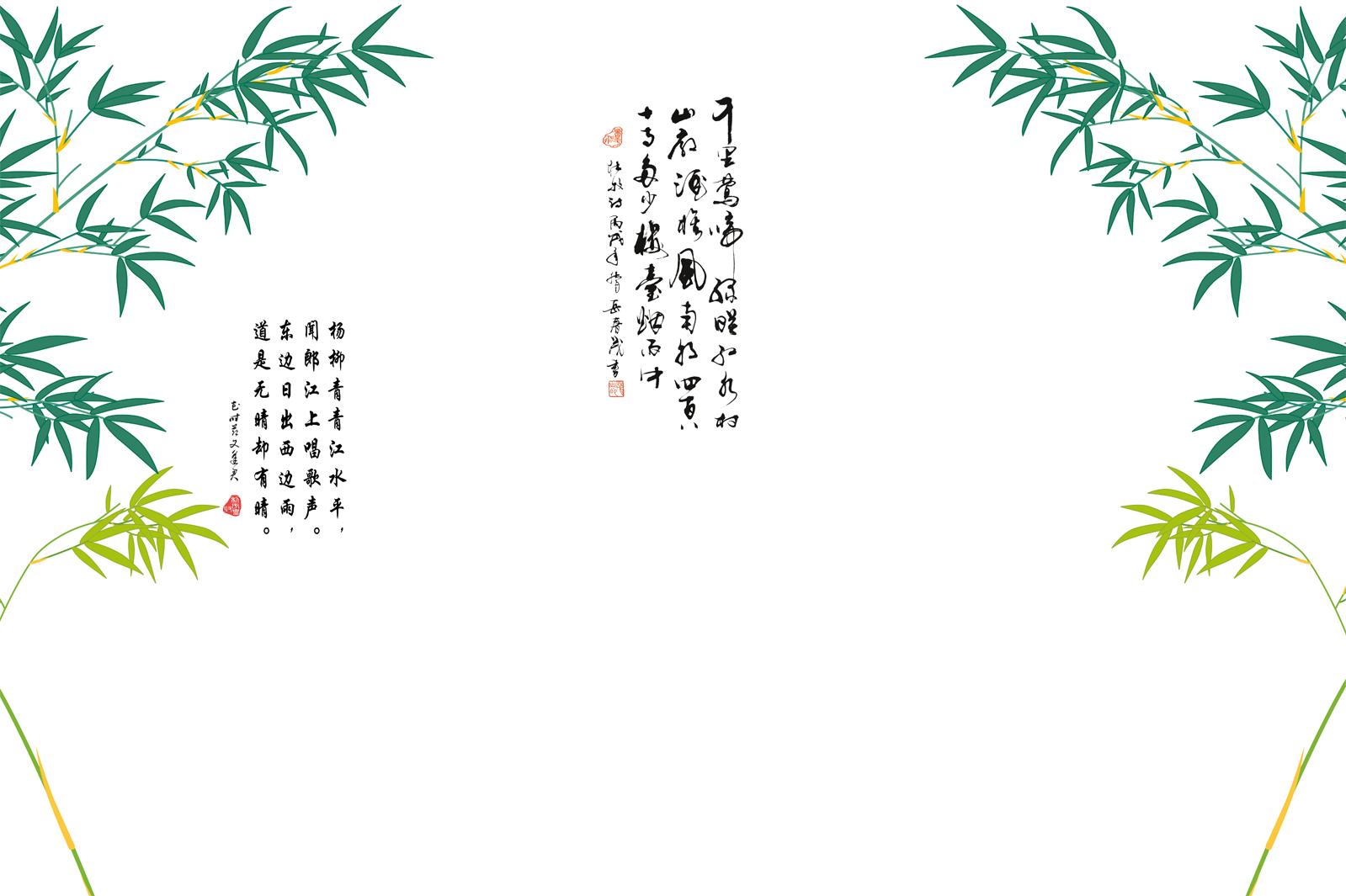 有关竹子的诗句-有关描写竹子的古诗